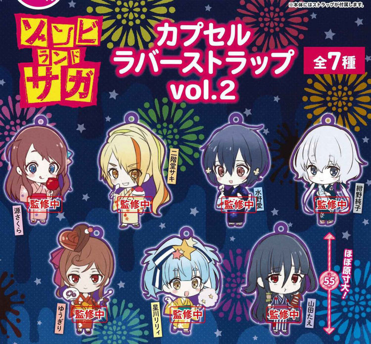 GACHAPON - ZOMBIE LAND SAGA VOL. 2