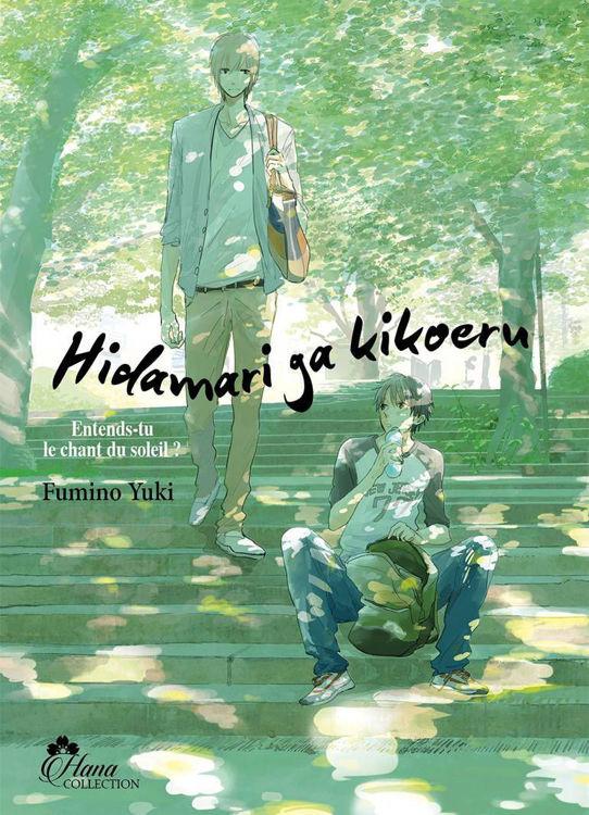 Hidamari ga Kikoeru - Tome 01