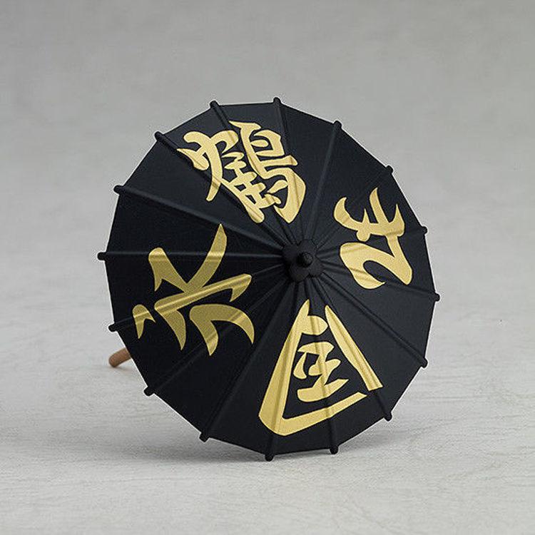 Butai Touken Ranbu Giden Akatsuki no Dokuganryu - 1470 Nendoroid Tsurumaru Kuninaga
