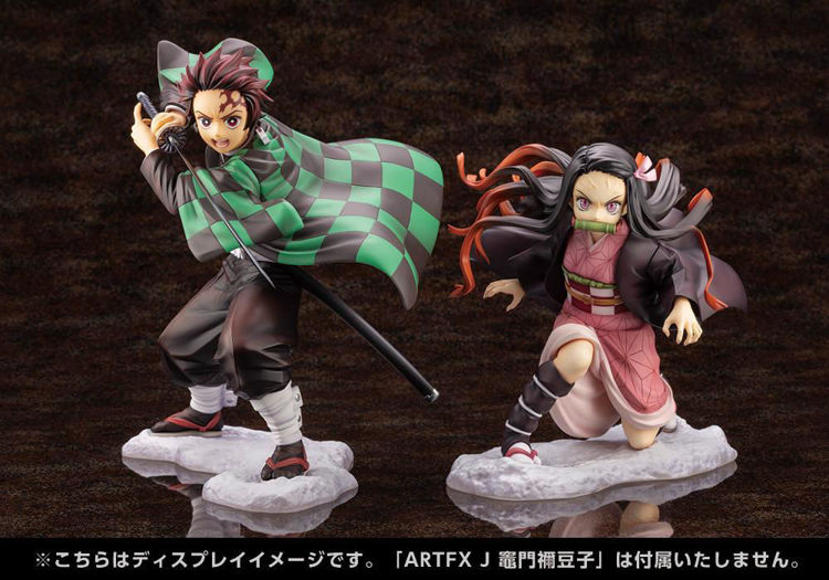 Demon Slayer: Kimetsu no Yaiba - Figurine Nezuko Kamado