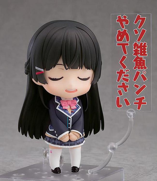 1059 Nendoroid Tsukino Mito