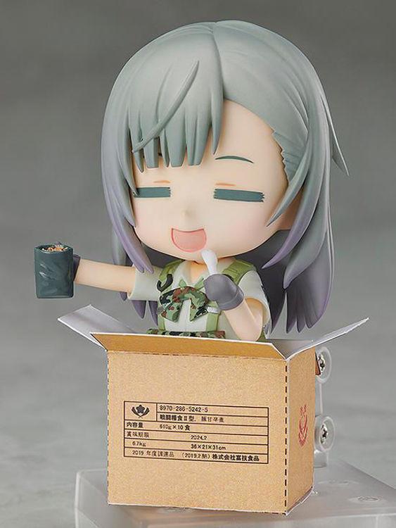 Little Armory - 1052 Nendoroid Ena Toyosaki