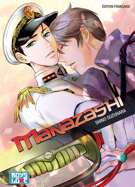 Manazashi Ni Obore Yo Kimi