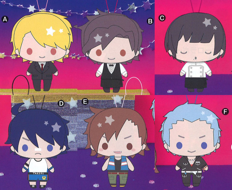 Peluche The IDOLM@ster Side M Vol. 5