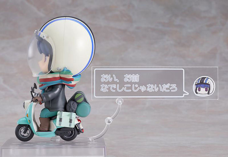 Laid-Back Camp - 1451 Nendoroid Rin Shima Touring Ver.