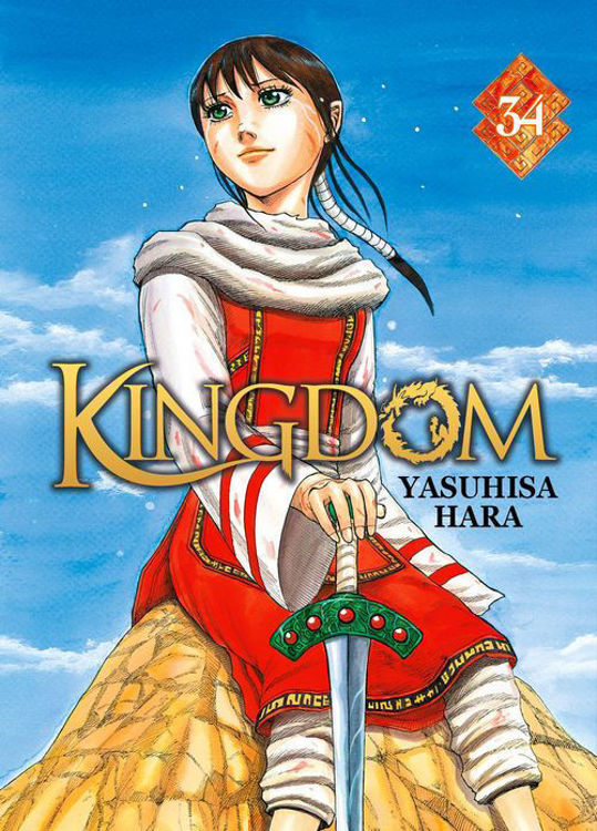 Kingdom - Tome 34