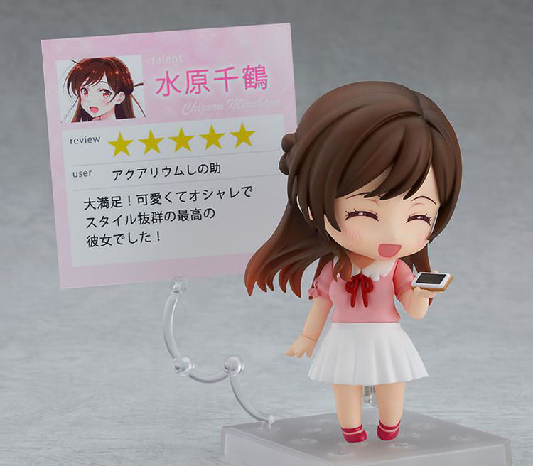 Rent-A-Girlfriend - 1473 Nendoroid Chizuru Mizuhara