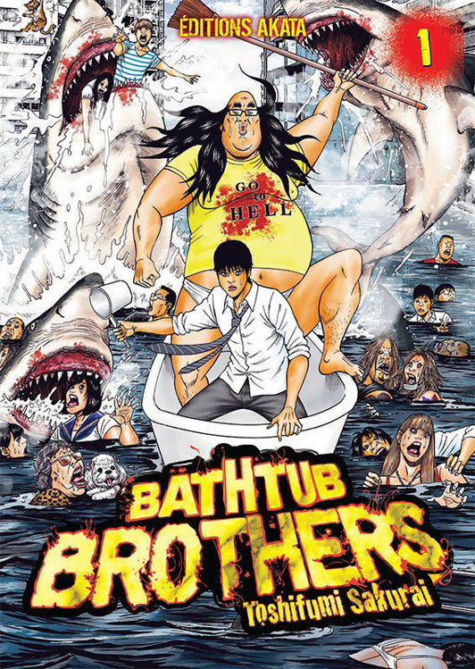 Bathtub Brothers