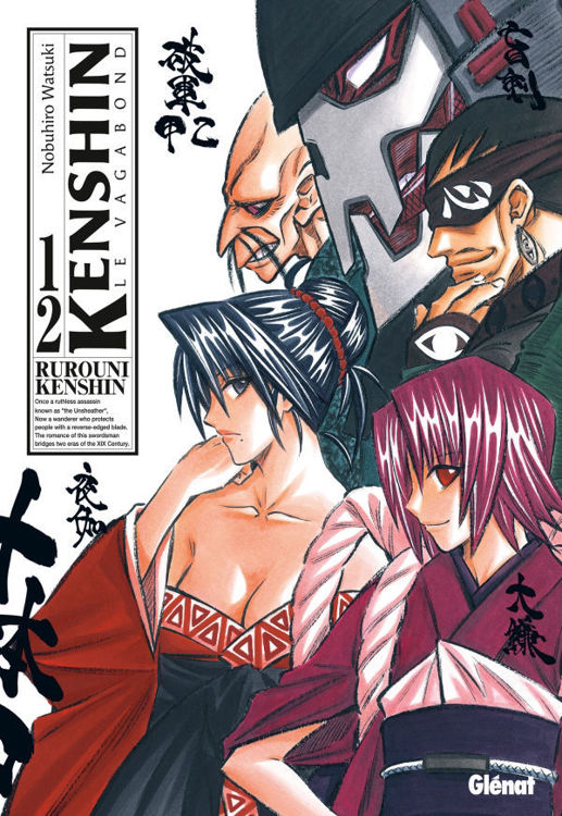 Kenshin Perfect Edition Tome 12