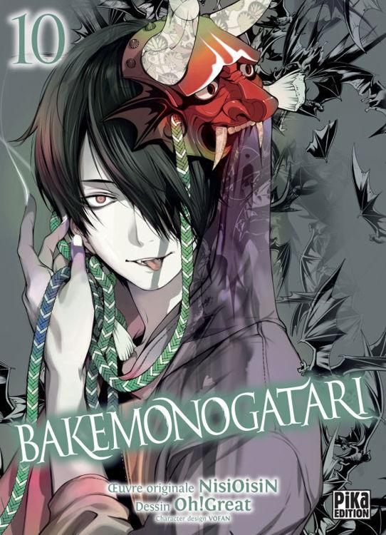 Image de Bakemonogatari Tome 10