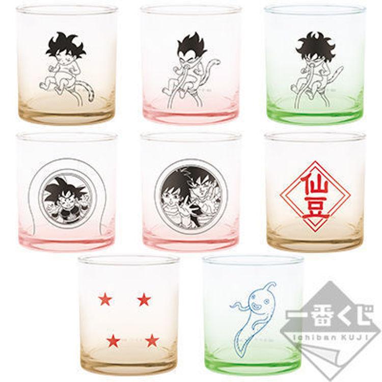 dragon-ball-extreme-saiyan-kuji