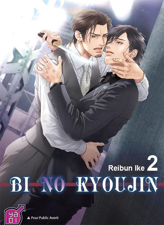 Bi no Kyoujin Tome 02