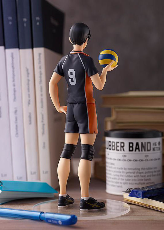 Haikyu!! To the top -  POP UP PARADE Tobio Kageyama