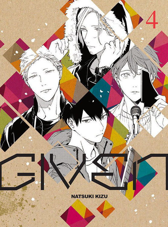 Given Tome 04