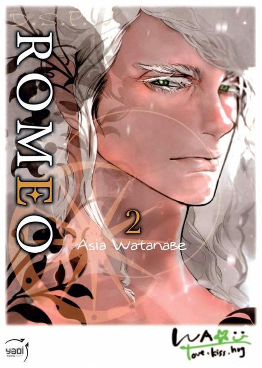 D.S.P. Romeo Tome 02