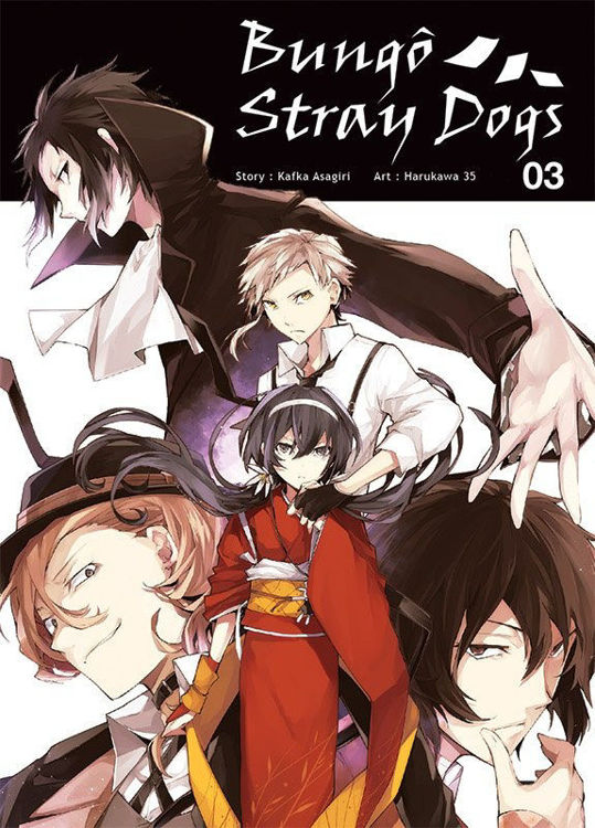 Bungô Stray Dogs Tome 03