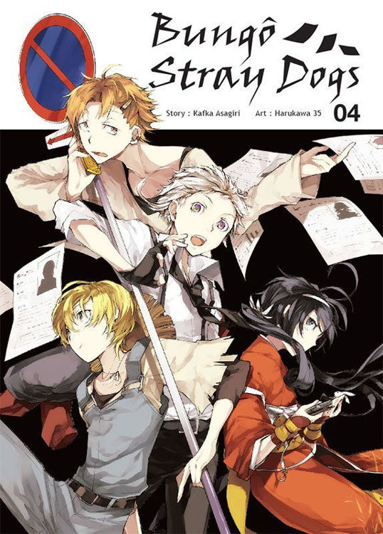 Bungô Stray Dogs Tome 04