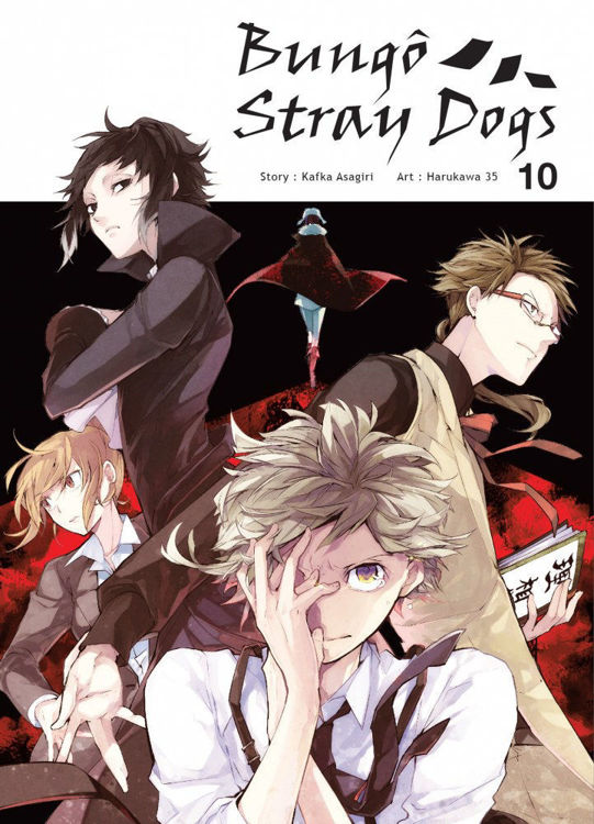 Bungô Stray Dogs Tome 10
