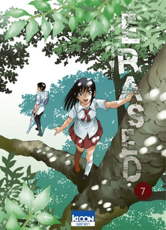Erased Tome 07