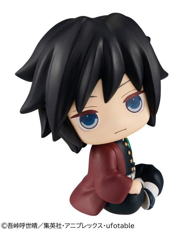 Demon Slayer - Figurine Tomioka Giyu