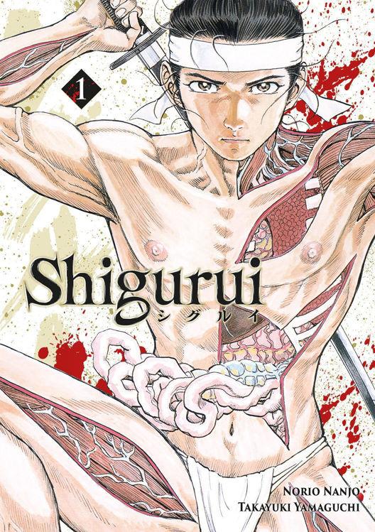 Shigurui Tome 01