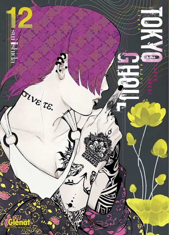 Tokyo Ghoul Tome 12
