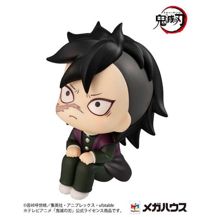 Demon Slayer - Figurine LOOK UP Genya